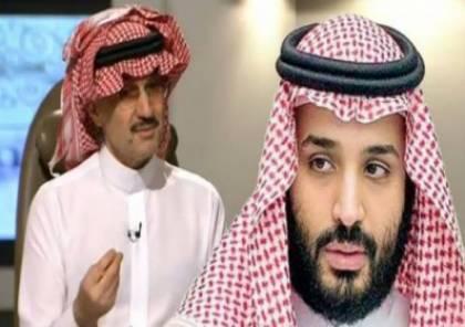 ولي العهد السعودي يصل إلى موريتانيا
