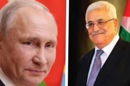 الرئيس يهاتف بوتين: توافق دولي لحل القضية الفلسطينية على أساس الشرعية الدولية