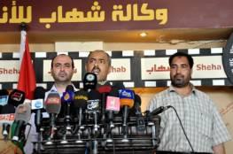 """مؤتمر صحفي """"هام"""" غدا لنقابة موظفي قطاع غزة"""