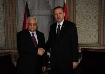 اتصال هاتفيّ بين الرئيس عباس ونظيره التركي