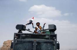الحوثيون : استهداف مواقع سعودية بطائرات بلا طيار