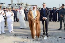 بريطانيا تفتتح قاعدة عسكرية دائمة بالبحرين