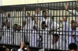 """محكمة جنايات القاهرة تنظر في محاكمة 494 متهماً في قضية """"مسجد الفتح"""""""