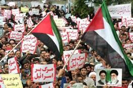 """مسيرات في العديد من المدن الإيرانية إحياء لـ """"يوم القدس"""""""