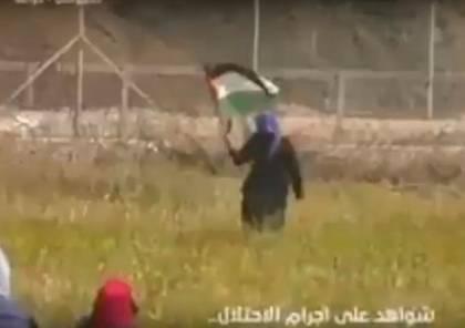 شاهد الفيديو : هكذا قنص جنود الاحتلال سيدة على حدود شرق غزة