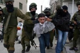 الاحتلال يعتقل 20 مواطناً من قرية قصرة في نابلس