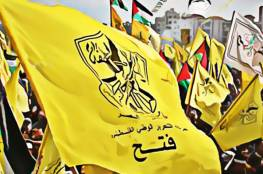 فتح : تحويل الاموال لحماس باشراف اسرائيل مهزلة وتحايل على القضية الفلسطينية