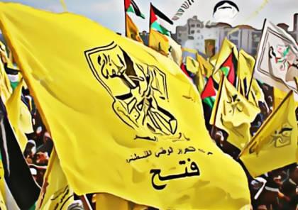 """فتح تدعو لمواجهة """"صفقة القرن"""" الهادفة لتصفية القضية الفلسطينية"""