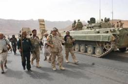 """التحالف العربي يحرر ميناء """"الحديدة"""" من قبضة الحوثيين"""