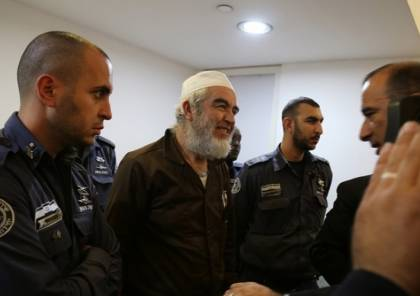 حيفا : استئناف الاستماع للشهود في محاكمة الاحتلال للشيخ رائد صلاح