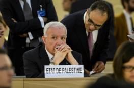 الخارجية تطالب مجلس الأمن بحماية الوجود الفلسطيني في مدينة القدس