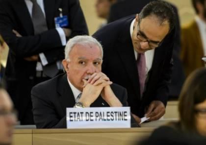 المالكي :نرفض أي مقترح أمريكي بشطب حل الدولتين على حدود 67