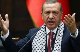 أردوغان: لن نترك القدس ضحية للمطامع الإسرائيلية