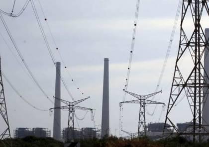 كهرباء القدس تعلن عن قطع التيار الكهربائي الاثنين والثلاثاء عن رام الله