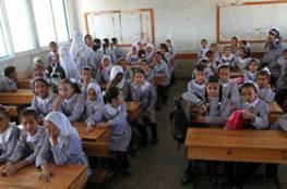 ابو حسنة: اجتماع استثنائي للجنة الاستشارية للاونروا الخميس حول العام الدراسي