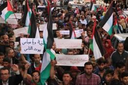 الالاف ينتفضون في خان يونس رفضاً للحصار والظلم والانقسام والمشاريع التصفوية
