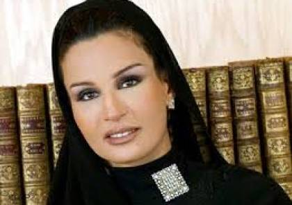 السعودية تدين التطاول على الشيخة موزة وتؤكد ان الأعراض خط أحمر