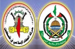 الجهاد الاسلامي ترحب بتجميد الرئيس العلاقات مع الاحتلال فماذا قالت حماس ؟