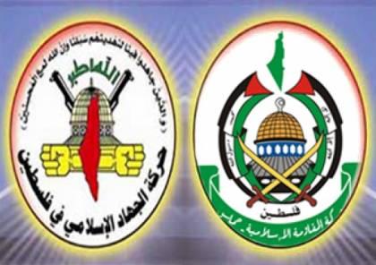 حماس والجهاد تدينان استهداف القوات المسلحة الإيرانية في مدينة الأحواز