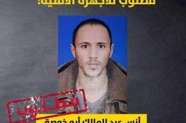 عائلة أبو خوصة تطالب السلطات المختصة بكشف الحقيقة