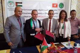 جمعية الأخوة الفلسطينية التونسية تزور تونس الشقيقة