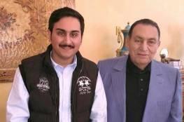 صورة جديدة لحسني مبارك بعد شائعة وفاته (شاهد)