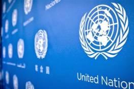 سابقة الاولى من نوعها .. الأمم المتحدة تنشر أسماء الدول التي لم تسدد حصصها المالية