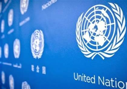 وفد من سفراء الأمم المتحدة يزور حدود غزة ويطلعون على انفاق حماس