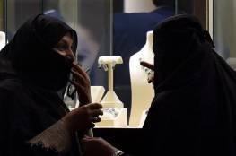 شرط جديد لزواج السعوديات من أجانب