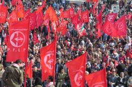 الشعبية : اغتيال الأسير المحرر مازن فقهاء جريمة صهيونية تستوجب رداً رادعاً