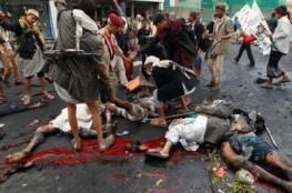 """الأمم المتحدة تدين غارة """"للتحالف العربي"""" أودت بحياة 26 نازحا في اليمن"""
