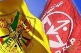 """وفد من الشعبية يغادر للقاهرة لإجراء مباحثات """"هامة"""" مع حركة فتح"""