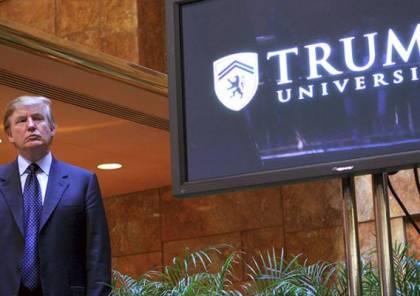 """جامعة """"ترامب"""": احتيال كلفه 25 مليون دولار"""