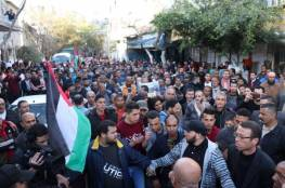 """آلاف يجوبون شوارع """" البريج"""" احتجاجاُ على استمرار الانقسام والحصار ورفضاً لمشاريع التصفية"""