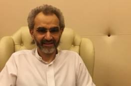الوليد بن طلال يكشف تفاصيل فترة احتجازه: محمد بن سلمان كان يتواصل معي في الريتز أسبوعيا