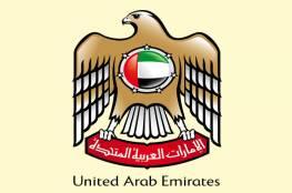 الإمارات تُخصص 5 ملايين دولار لتوفير مواد طبية عاجلة لإنقاذ حياة المصابين