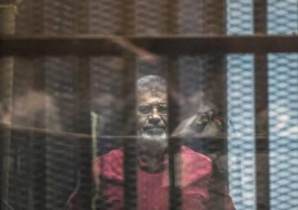 صور.. النيابة المصرية تكشف تفاصيل وفاة الرئيس مرسي وابرز القرارات عقب وفاته