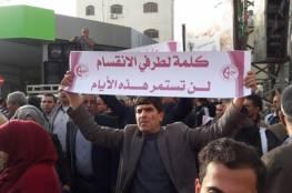 صور ..الآلاف في شمال غزة ينتفضون ضد الحصار والانقسام والأوضاع المعيشية
