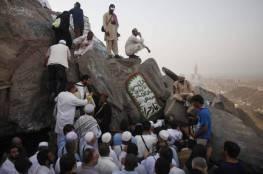 السعودية تحظر زيارة غار حراء في مكة.. والسبب!!