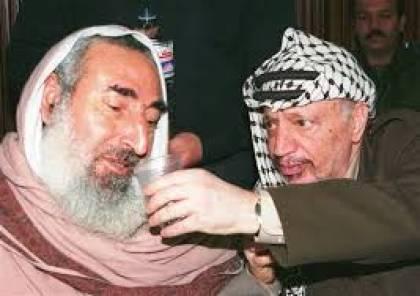 حماس: ياسر عرفات رجل كان قائداً يعيش لقضيته حتى صار رمزاً لها