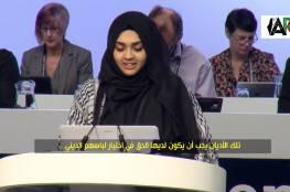 (فيديو)- فلسطينية تدعو لتقبل المرأة المسلمة في خياراتها داخل بريطانيا