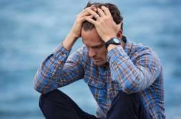 كيف تحارب الاكتئاب؟