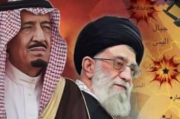 الحرب بين طهران والرياض ..متى تحدث؟
