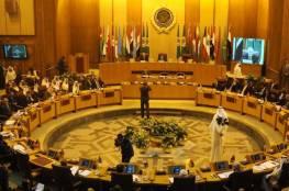الجامعة العربية تطالب المجتمع الدولي أن يقف أمام مسؤولياته لوضع حد وفوري للعدوان الإسرائيلي