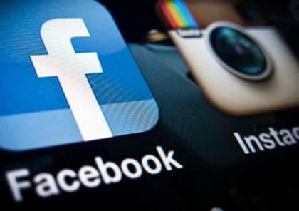 فيسبوك تبدأ بنسخ المزيد من ميزات إنستاجرام
