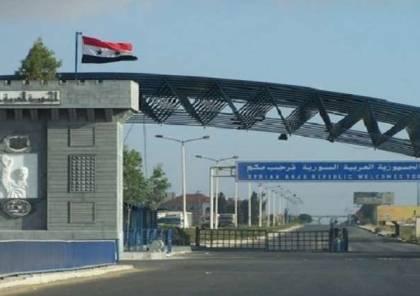 """لبلاد الشام والخليج في المعبر """"نصيب""""!"""