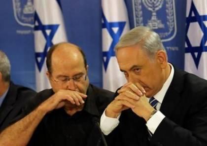 يعلون يهدد بكشف معلومات إذا لم يحاكم نتنياهو وابن عمه بتهم الفساد