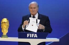 بلاتر يكشف عن حقائق صادمة بخصوص مونديال 2022!