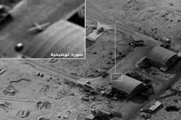"""رسمياً.. اسرائيل تؤكد ابلاغ واشنطن مسبقًا بضرباتها على قاعدة """"T4"""" السورية"""