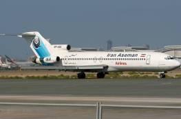 سقوط طائرة ركاب إيرانية على متنها عشرات الركاب